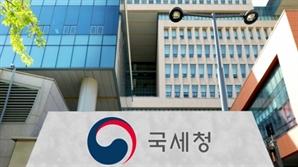 [사설] 브레이크 없는 '세금 중독' …재정건전화법 제정하라
