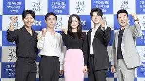"[SE★현장]""사건보다 사람 쫓는 수사극""…'모범형사', 첫방 전부터 시즌2 노린다"