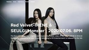 [SE★초점] 레드벨벳 아이린&슬기 MV 공개 지연, 익숙한 SM식 패턴?