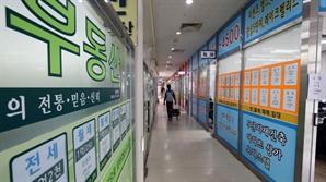"""'임대차3법 갱신계약도 소급적용'…내 집서 내가 못 사나"""""""