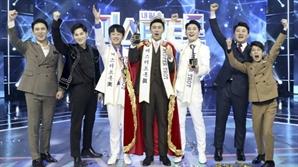 '미스터트롯' 콘서트 개막 D-1, 코로나19 위기 속 'K-콘서트' 첫발 [SE★이슈]