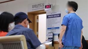 [사설]의료 파업 접고 시장원리 따르는 대안 모색하라