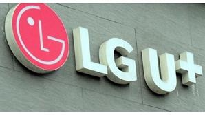 '언택트'의 힘...LG유플러스 영업익 59%↑2,397억