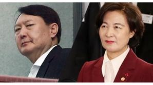 '고립무원' 윤석열...살아 있는 권력 수사 물건너갔다