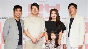 "[SE★현장]""보석같은 영화""…'담보' 성동일X하지원X김희원이 전하는 힐링"