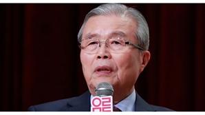 [사설]규제3법, 김종인 민주당 대표 시절 주도한 법이라니