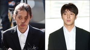 '집단 성폭행'혐의 정준영 징역 5년, 최종훈 징역 2년6개월 확정