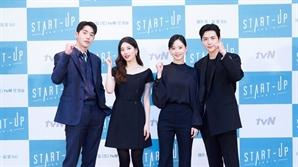 [SE★현장]'스타트업' 수지X남주혁 앞세운 '청춘 성공기' 달릴준비 끝(종합)