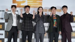 "[SE★현장]'도굴' 이제훈 ""실제로 능청스러워져…새로운 나를 발견했다"""