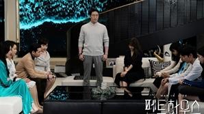 '절반' 향하는 '펜트하우스'의 복수극…어디까지 가게 될까?[SE★VIEW]