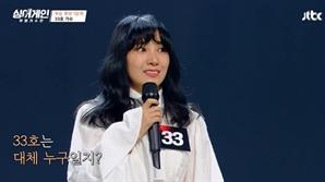 '싱어게인' 진부한 오디션프로들…숨은 1인치를 찾아냈다[SE★VIEW]
