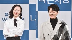 """심은진, 전승빈과 결혼발표 이후 거듭된 의혹 """"해명할게 없다"""" 강한 반박"""