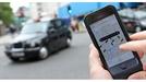 현대차 아이오닉·코나, 유럽서 우버 택시로 달린다