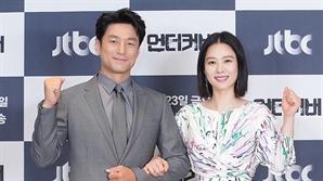 [SE★현장] 지진희X김현주 업은 '언더커버', 영국 드라마 한국 패치 통할까(종합)