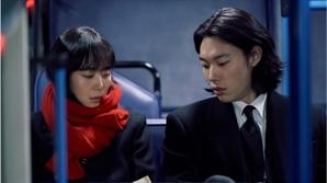 [SE★초점]JTBC 첫 주말드라마 '인간실격' 전략 통할까?