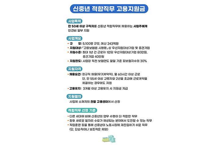 """""""삼성에서 쌓은 22년 경력과 노하우, 중소기업 현장서 맘껏 펼치다"""""""
