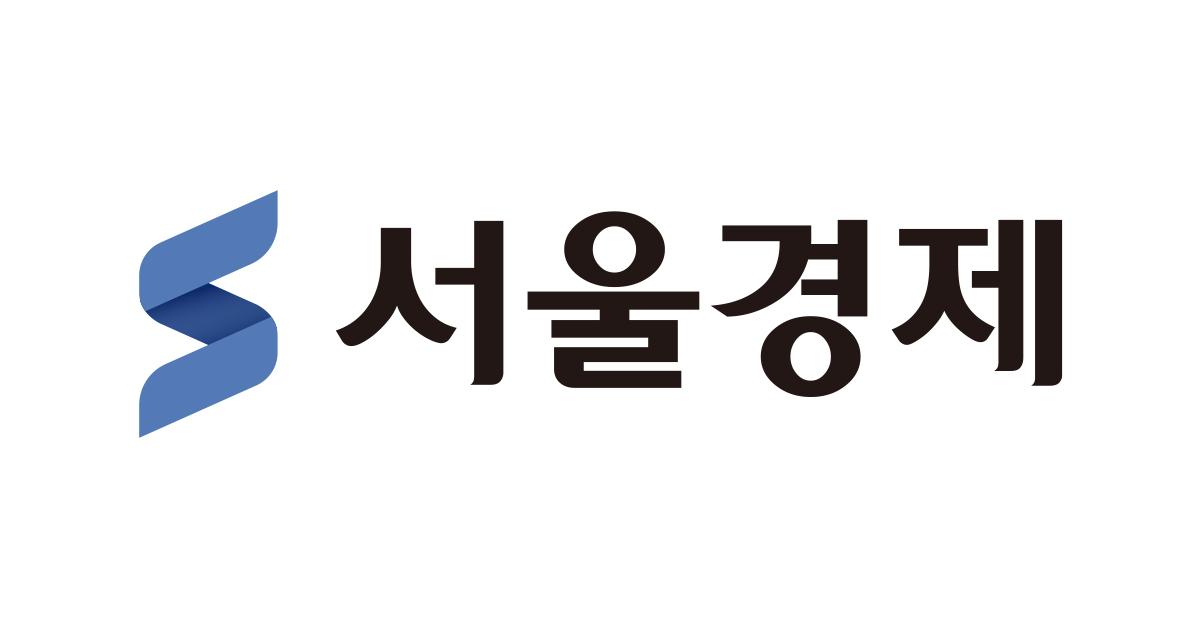 """[SEN]유진 인베스트먼트""""LG 전자, 스마트 폰 사업 공식 철수… 목표 주가 ↑"""""""